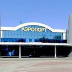Аэропорты Пензы
