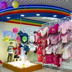 Детские магазины Пензы