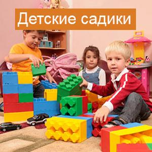 Детские сады Пензы