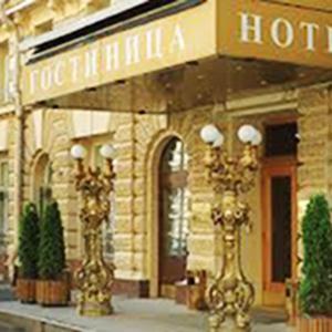 Гостиницы Пензы
