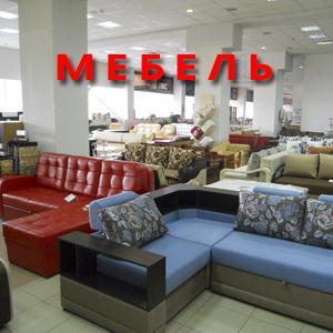Магазины мебели Пензы