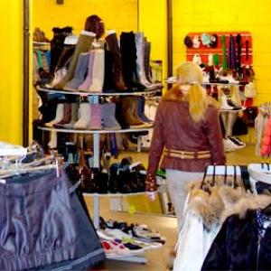 Магазины одежды и обуви Пензы