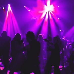 Ночные клубы Пензы