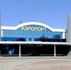 Аэропорты в Пензе