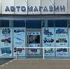 Автомагазины в Пензе