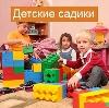 Детские сады в Пензе