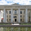 Дворцы и дома культуры в Пензе