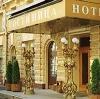 Гостиницы в Пензе
