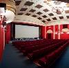 Кинотеатры в Пензе