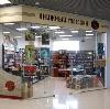 Книжные магазины в Пензе