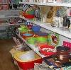 Магазины хозтоваров в Пензе