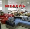 Магазины мебели в Пензе