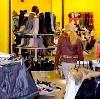 Магазины одежды и обуви в Пензе