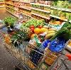 Магазины продуктов в Пензе