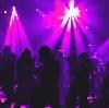 Ночные клубы в Пензе