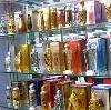 Парфюмерные магазины в Пензе