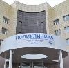 Поликлиники в Пензе