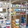 Строительные магазины в Пензе