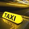 Такси в Пензе