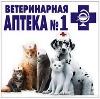 Ветеринарные аптеки в Пензе