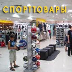 Спортивные магазины Пензы