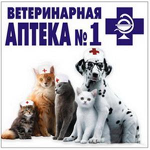 Ветеринарные аптеки Пензы